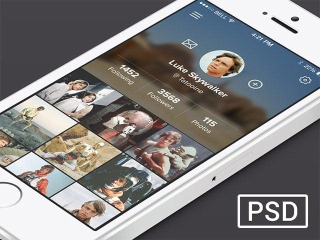 App Profile Page