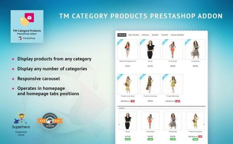 Kategorie-Produkte-PrestaShop