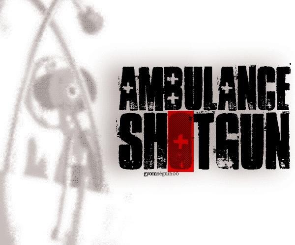ambulance tipo de letra