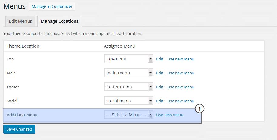 больше навигационных меню в WordPress тему