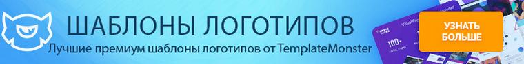 банер-логотип