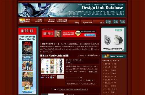 designlinkdatabasenet