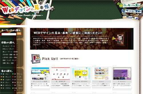 web-mihoncom