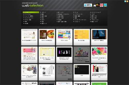 web-selectioncom