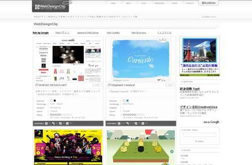 webdesignclipcom