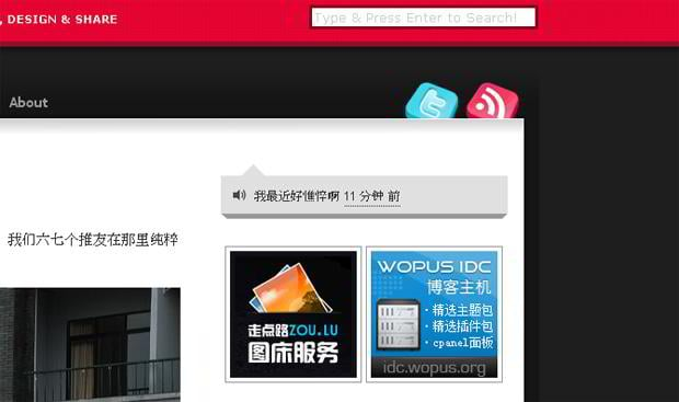 rss design – Jutoy.net