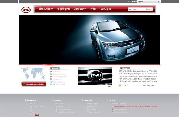 car design - BYD