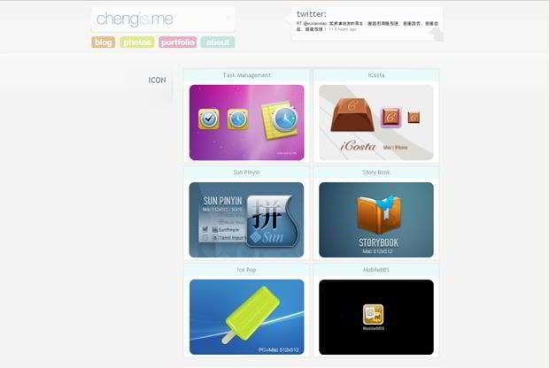 portfolio website wordpress theme - Chengis.me