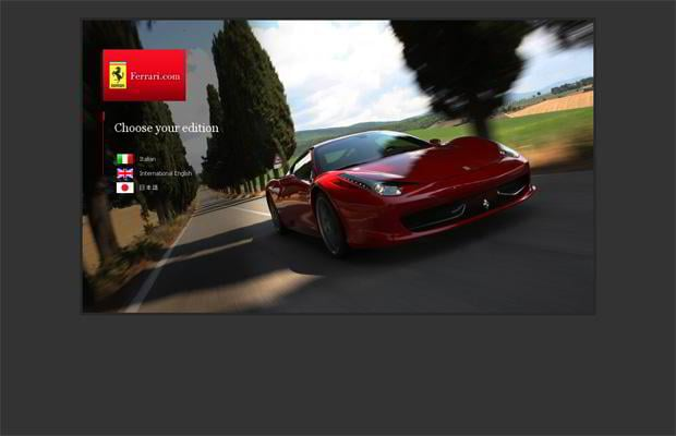 car website - Ferrari