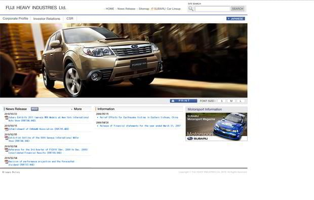 car website design - Fuji Heavy Industries