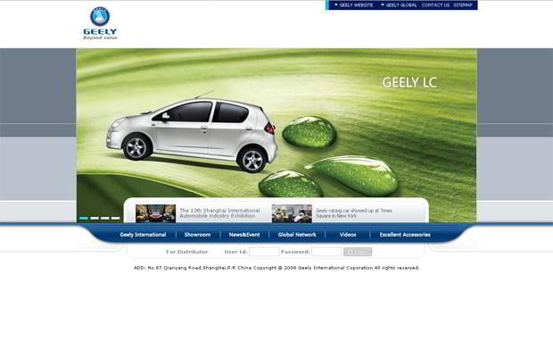 car web design theme - GEELY