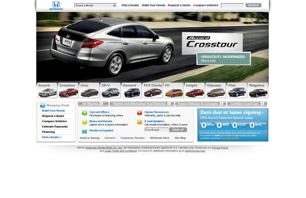 car web design - Honda