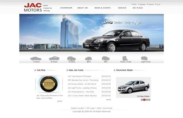car web design theme - JAC Motors