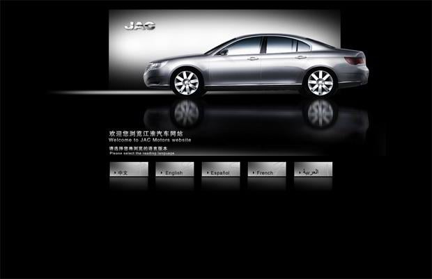 car website - JAC