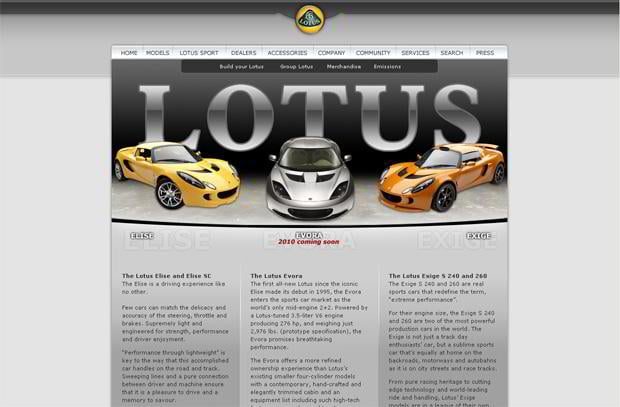 car web design - Lotus Cars