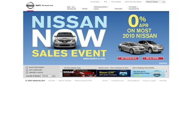 car web design - Nissan