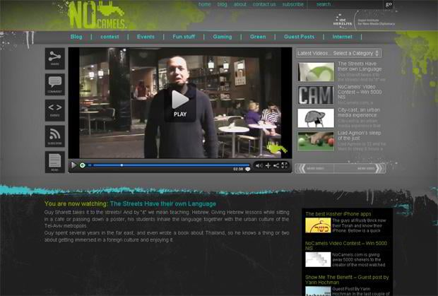 wordpress video blog design - Nocamels.com