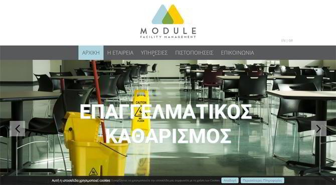 module-facility-management