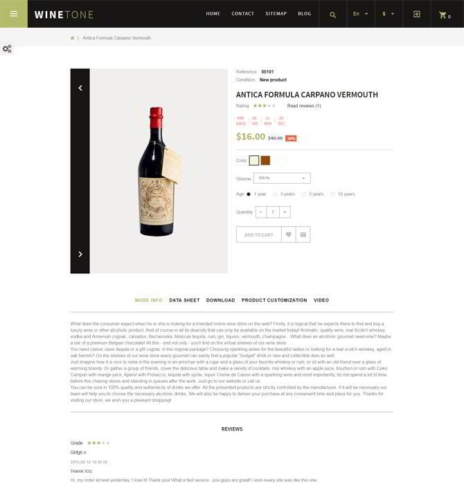 winetone-product-page