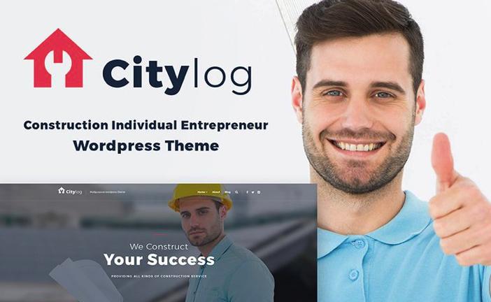 Citylog