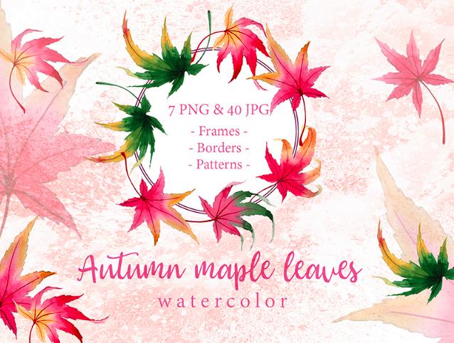Autumn Maple Leaves PNG Watercolor Creative Set Illustration