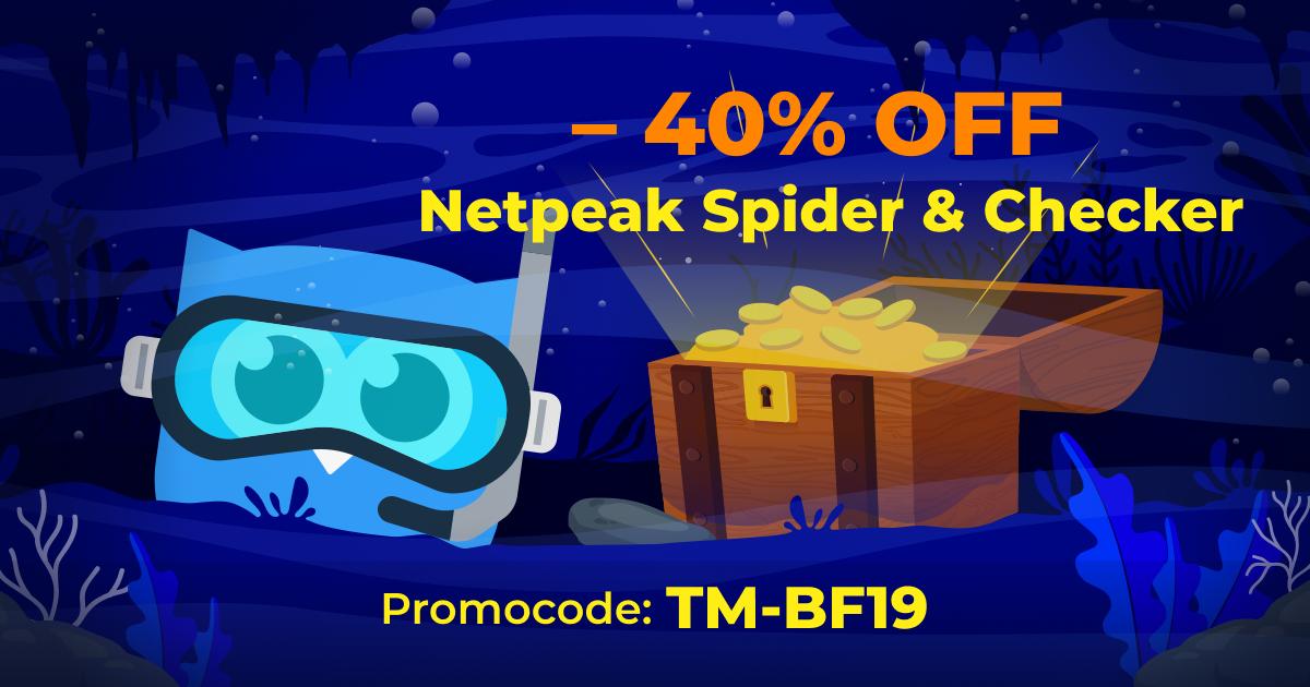 Netpeak spider & checker black friday discounts