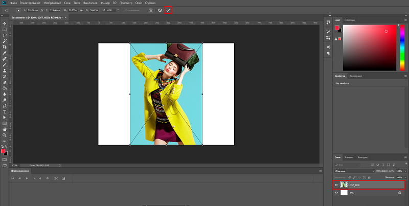 working with image