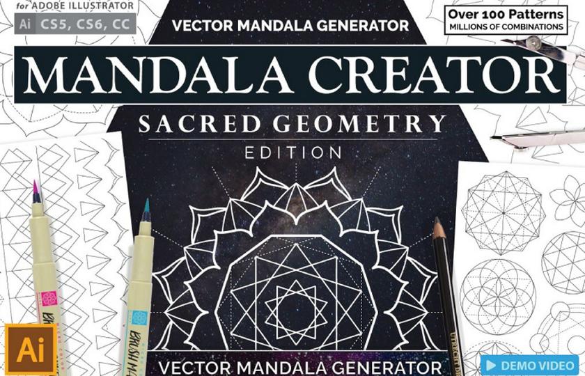 Sacred Geometry Mandala Creator Patterns Bundle