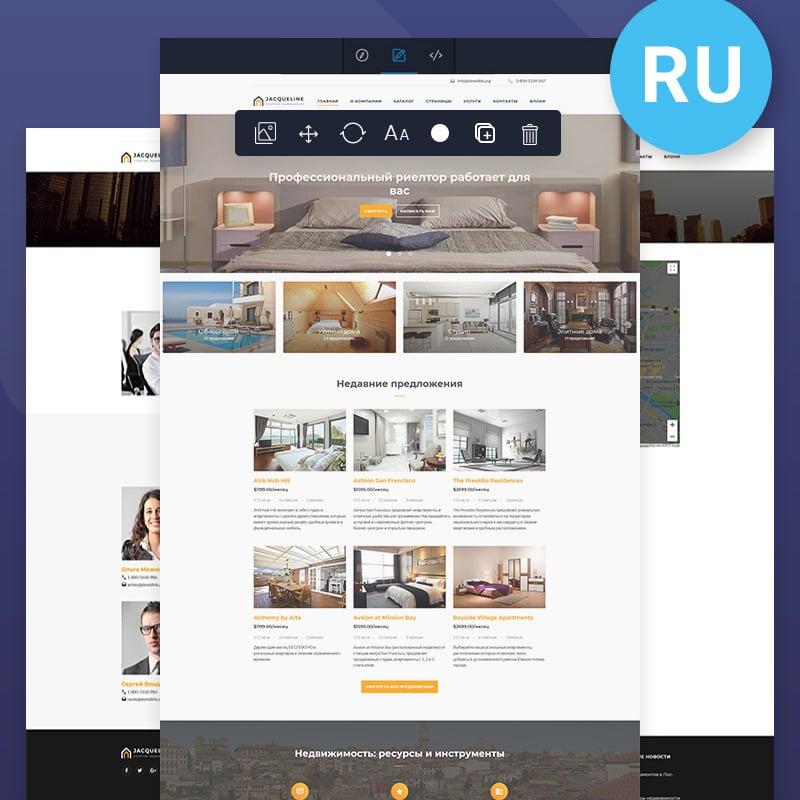 Real Estate Multipage Ru Website Template