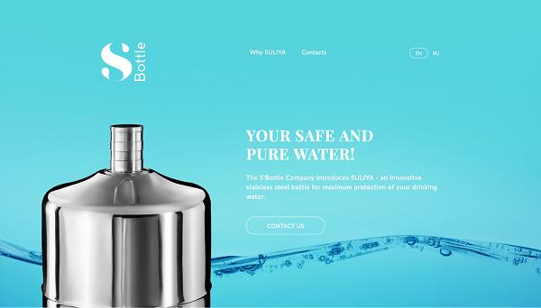 informational website