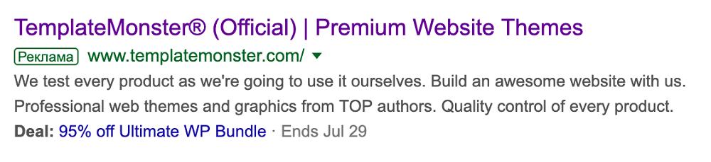 meta descriptions google