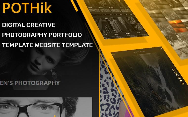 pothik website theme