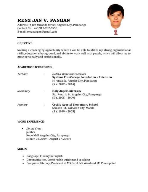 Resume vs. cover letter example 2.