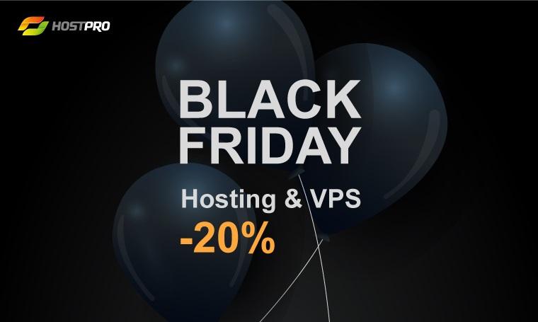 Hostpro Digital Black Friday Deals