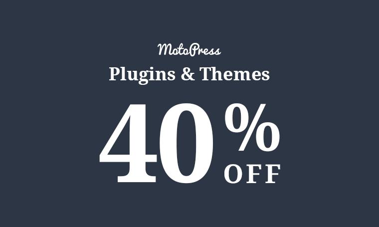 MotoPress Digital Black Friday Deals