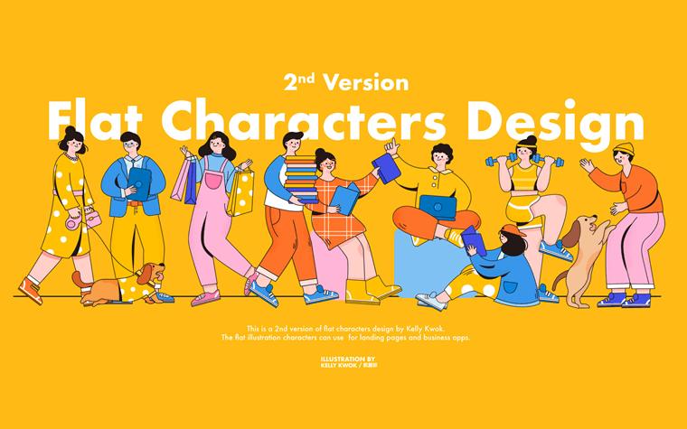 2nd flat character illustration design