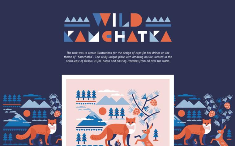Wild Kamchatka