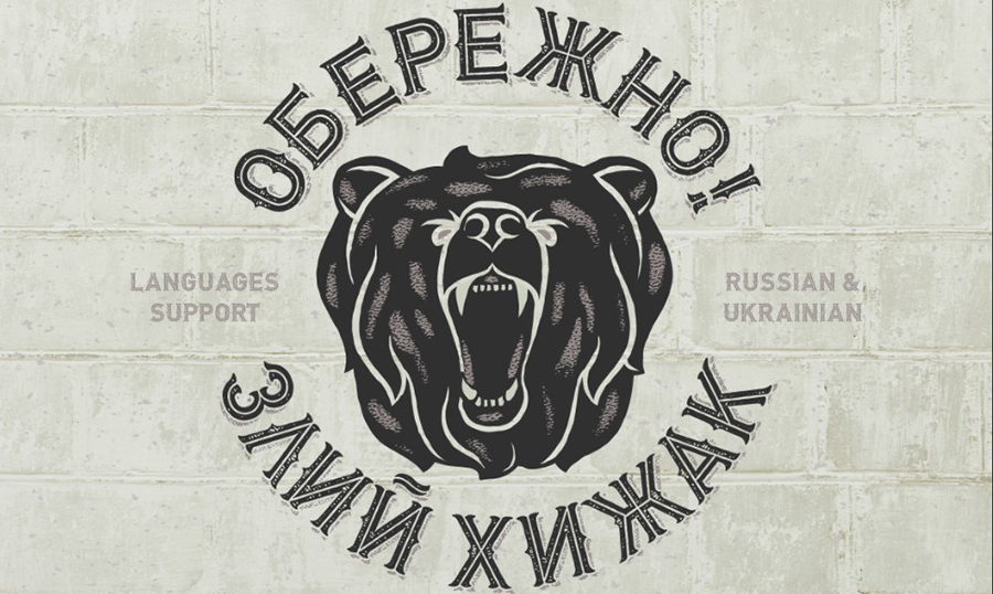 Biker Cyrillic Font