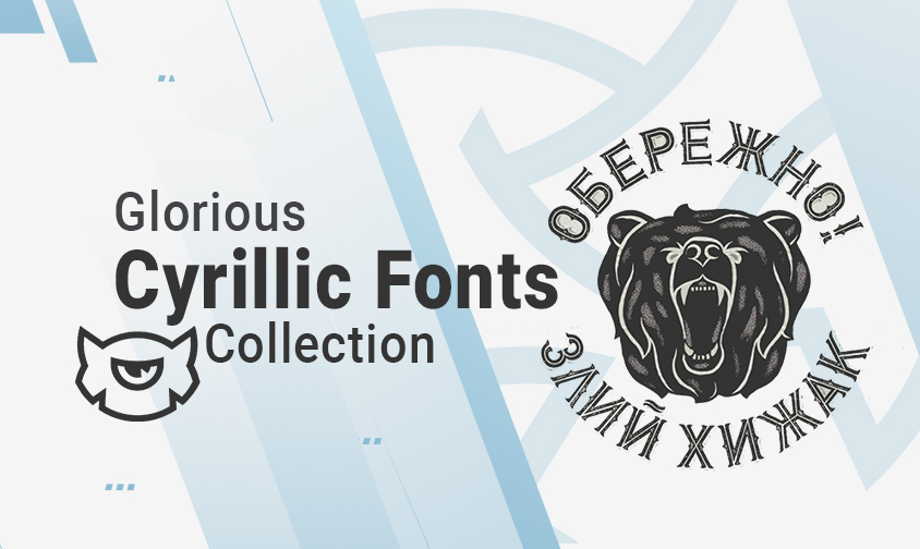 Cyrillic Fonts Main Image