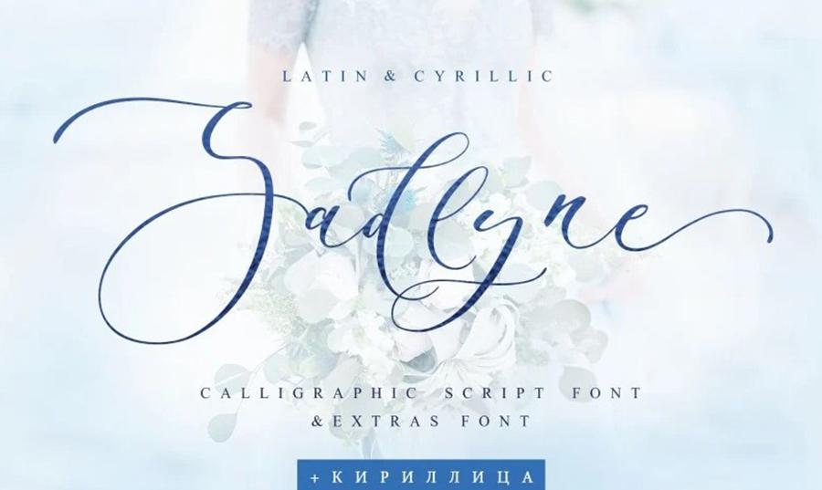 Sadlyne Wedding Font